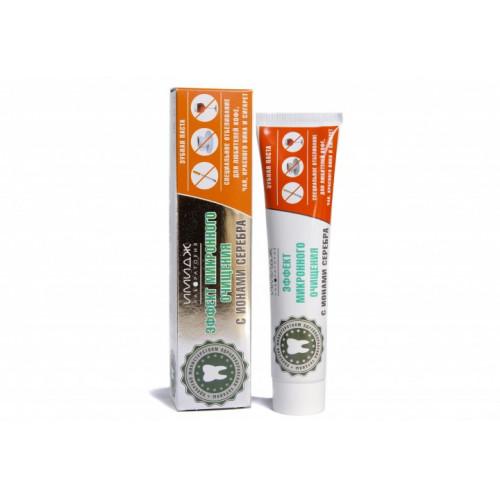 Зубная паста с ионами серебра